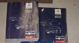 1988 Buick Skylark Skyhawk Service Shop Repair Manual Set 2 Volume SET HUGE OEM - $9.99