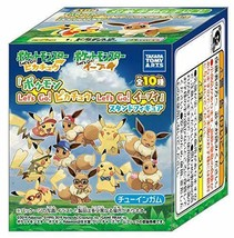 Pokemon Lets Go! Pikachu · Lets Go! Evee Stand figure Full From Japan - $50.18