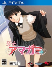 PS Vita EbiKore + Amagami import Japan PlayStation - $75.18