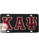 Kappa Alpha Psi Mirror License Plate Frame Silver Divine 9 Frame Front P... - $28.42