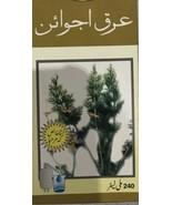 Omum Water Arq Ajwain Carom Seeds Syrup 240ml - $11.30
