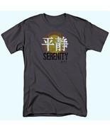 Firefly / Serenity Chinese Writing Serenity Logo T-Shirt NEW UNWORN - $19.34+