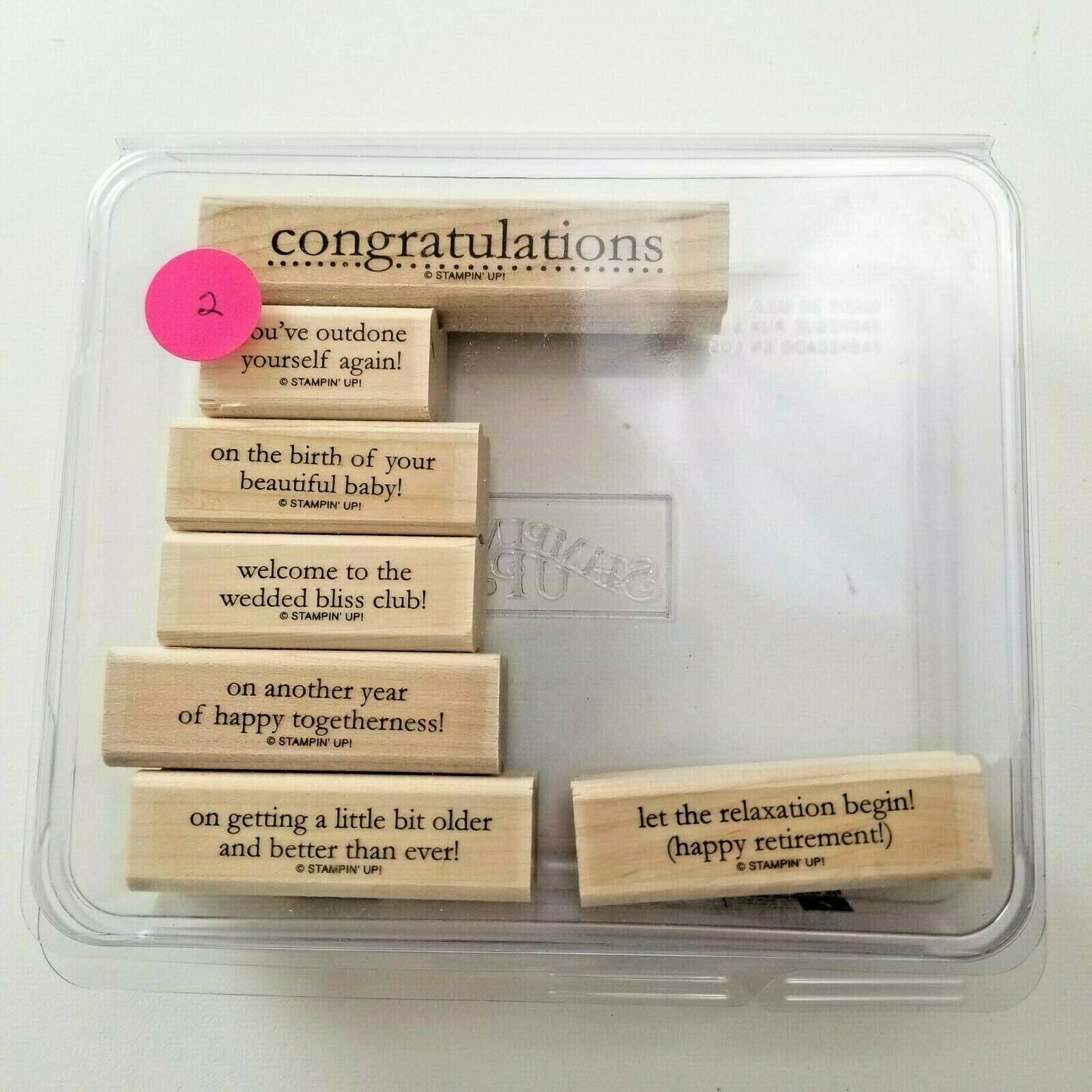 Primary image for Stampin up Congrats Stamp Set EUC 7 Stamps