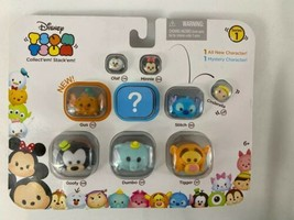 Disney Tsum Tsum 9 PacK Figures Series 1 Style #2 NEW Collectibles - $13.29