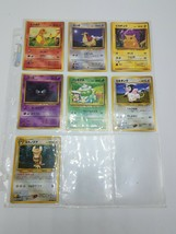 Lot of 7 1996 Japanese Pocket Monsters Mint in sleeve - $11.20