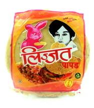 Lijjat Papad Papadum 200GM Udad Garlic From India Fresh crispy  - $10.39