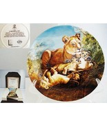 A Watchful Eye Lion Bradford Exchange Collector Plate - $12.19