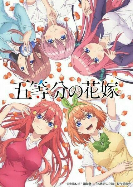 Gotoubun no Hanayome Complete Series (1-12 End) English Audio Du Ship From USA