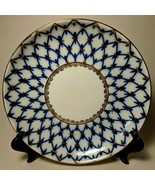 St Retersburg Russia 1744 Rosslau Saucer, Hand Decorated, No Cup, Saucer... - $14.80