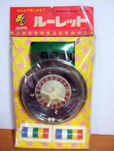 Mini Roulette NINTENDO NICHITEN 1975 JAPAN Unused - $69.29
