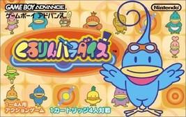 Kururin Paradise GameBoyAdvance JP GAME. 900 From japan - $90.97