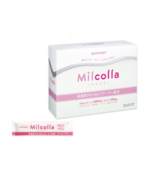*(US SELLER)* NEW SUNTORY Milcolla Collagen Powder Stick 6.5g x 30days (... - $73.13