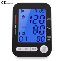 CHANGKUN Health Care Automatic Digital LCD Upper Arm(BLACK) - $33.52
