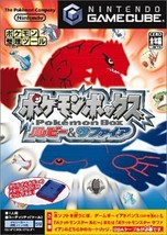 NINTENDO GAMECUBE Game Cube Pokemon Box Ruby & Sapphire Japan Game Japanese - $30.74