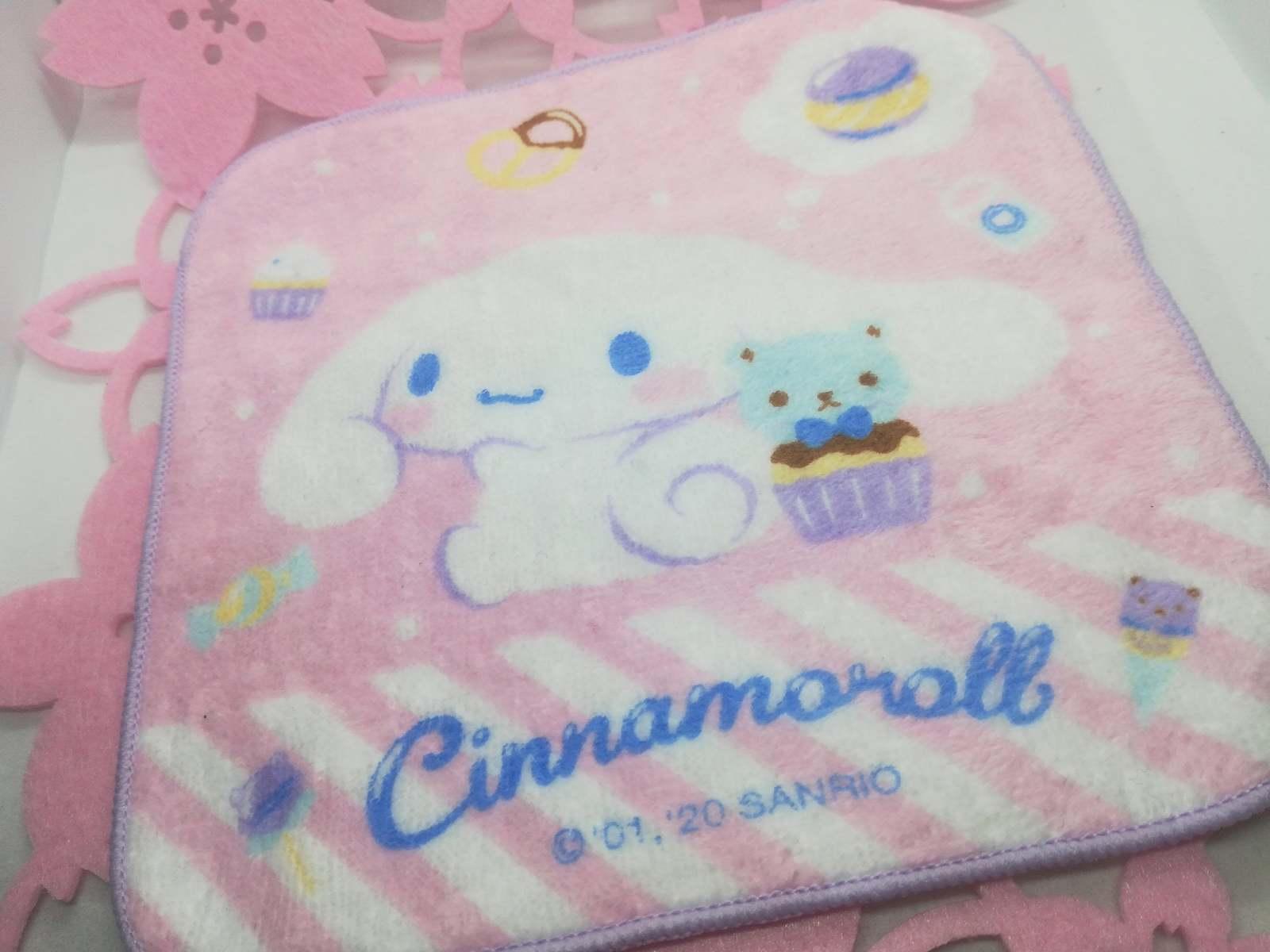 Sanrio Cinamoroll Hand Towel   2021 Kawaii, Collection, 1234 - $9.00