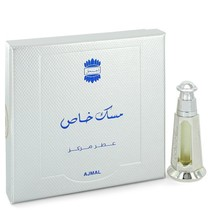 Ajmal Musk Khas by Ajmal Concentrated Perfume Oil (Unisex) .1 oz for Women - $30.80