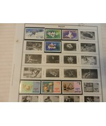 Lot of 7 1976 Bhutan Stamps, Flowers, Jewelry, MInt, Never Hinged - $14.11