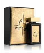 Mashaeir Gold 100ml Oud Elite Perfumes Mashaer Edp Spray Unisex Fast Shi... - $103.95