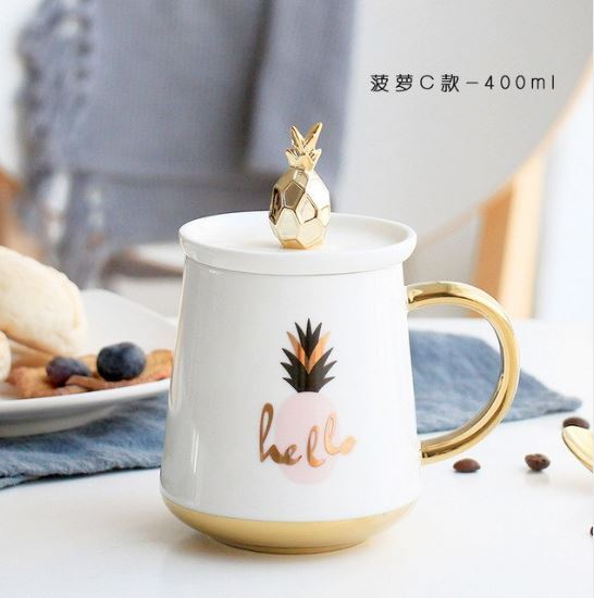 Gold Hello Mug with Cover Pineapple Drinkware Coffee Milk Tea Mug