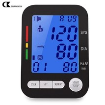 CHANGKUN Health Care Automatic Digital LCD Upper Arm(BLACK) - $32.24