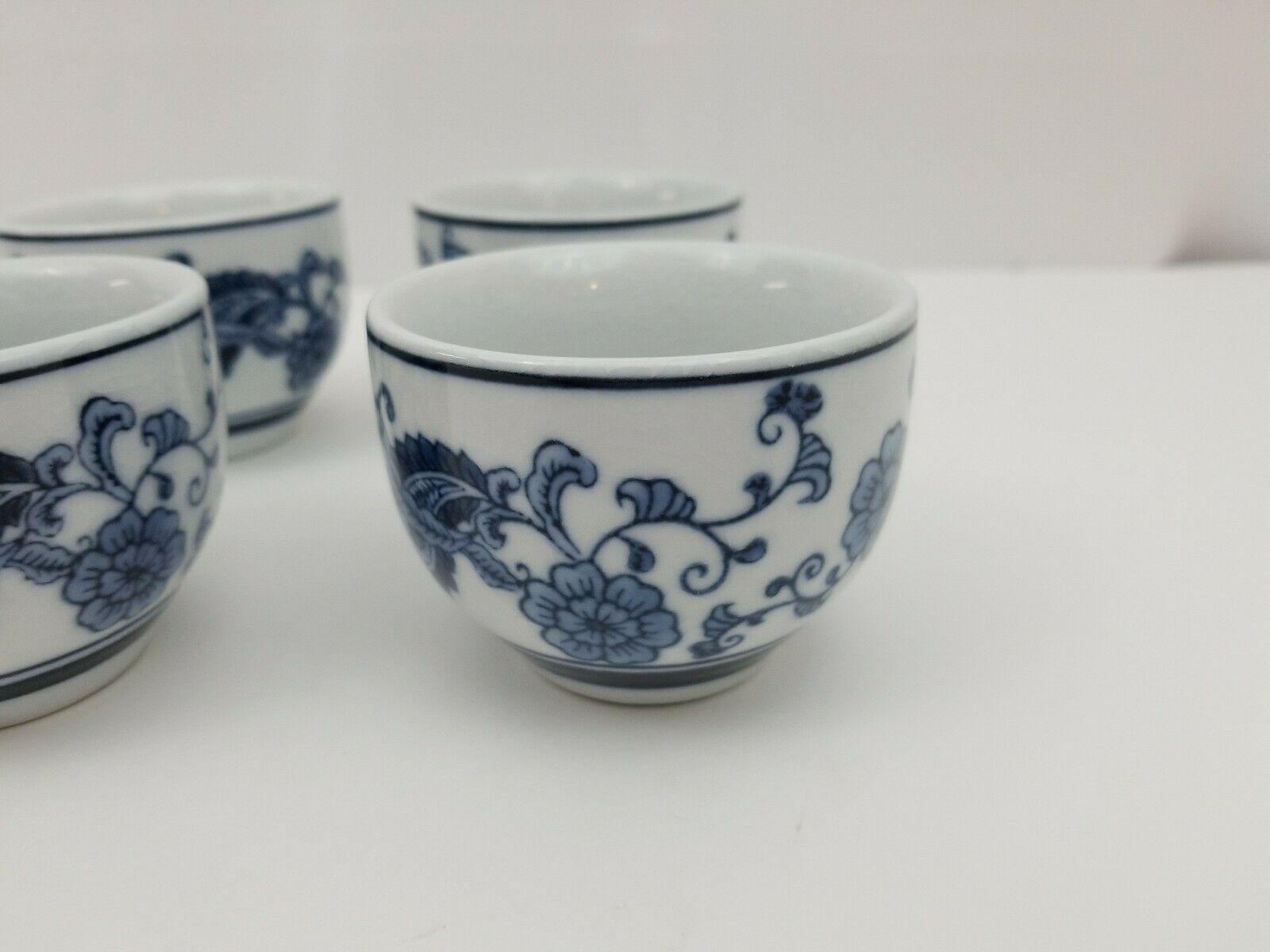 Pier 1 Imports Porcelain Tea Cups Sake Set of 4 White Blue Floral Dish Safe image 5