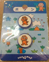 Sanrio Vintage Sanrio We Are Dinosaurs Button set Of 2 New Rare Cute - $50.93