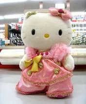 Hello Kitty 2000 Birthday Doll 1000 Limited Very Rare Used Sanrio Free S... - $440.01