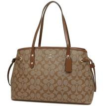 Coach Signature Drawstring Carryall Shoulder Bag in Khaki Saddle - $138.60