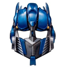 Transformers Dark of the Moon, Party Masks - $9.85