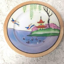 1930-40s Lusterware, Japan, Variant Gaudy Blue Willow 7.5in Salad or Snack Plate - $17.05