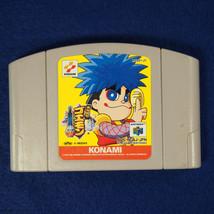 Goemon's Great Adventure (Nintendo 64 N64, 1998) Japan Import - $17.77