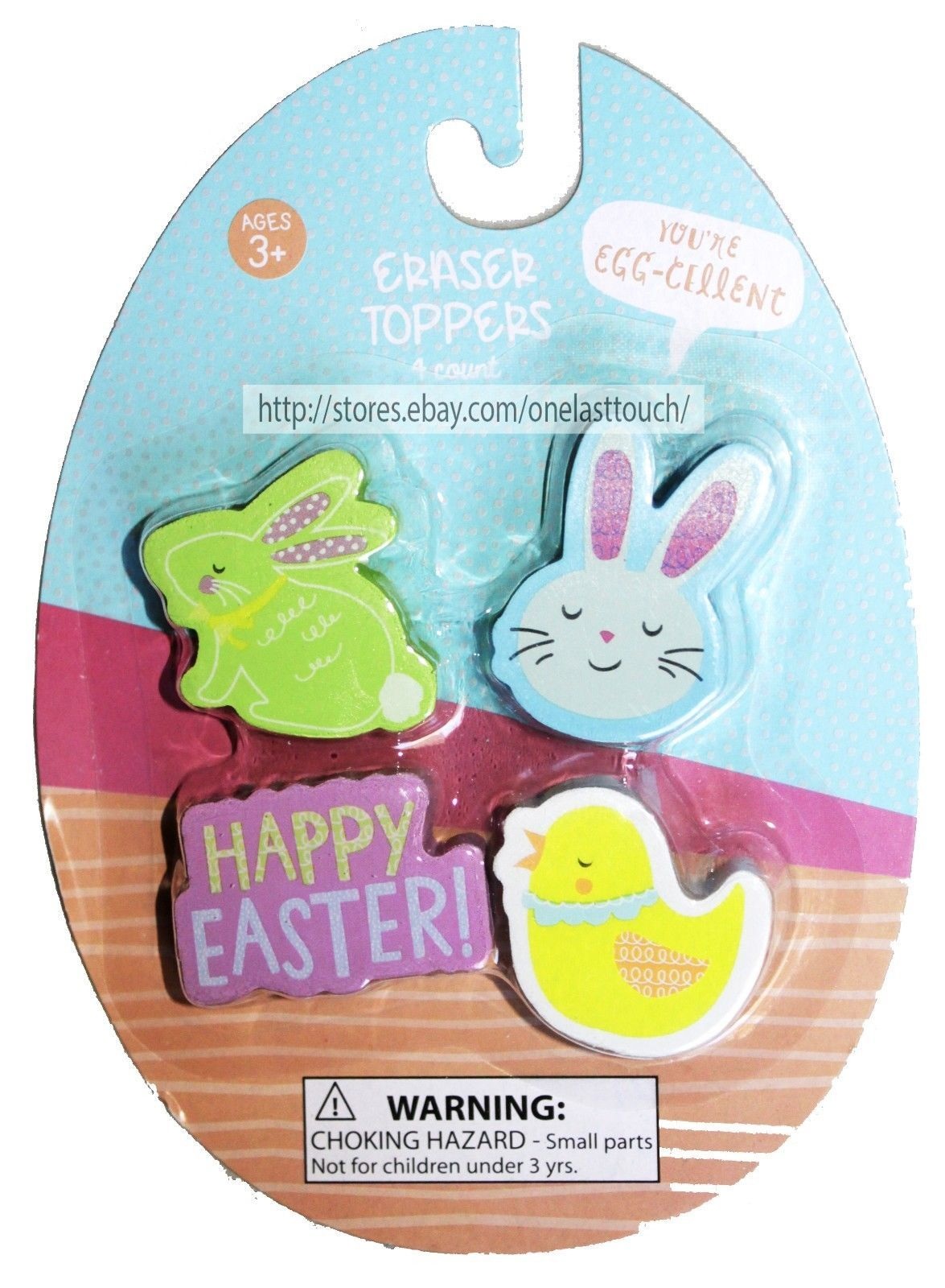 MFR* Set EASTER ERASERS+PENCIL TOPPERS Novelty SCHOOL SUPPLIES Kids *YOU CHOOSE* image 2