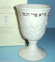 Lenox Judaic Blessings Kiddush Wine Cup Ivory Hebrew Inscription 836487 New - $76.90