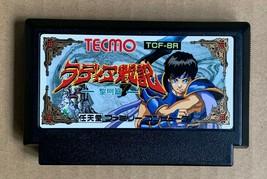Radia Senki Nintendo Famicom Japan Tecmo - $29.69