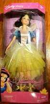 Classic Disney Store Princess Doll Snow White With Accessories! - $23.75
