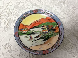 Vintage, Rare, JapanVariant, Gaudy Blue Willow 5.75in Saucer - $11.35