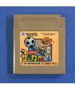 Nekketsu Koukou Soccer-Bu: World Cup (Nintendo Game Boy GB, 1991) Japan ... - $8.30