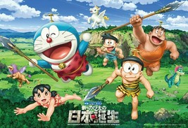 40 pieces Puzzle Doraemon: The Birth of Japan (26x38cm) - $57.17