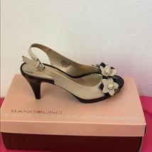 Bandolino White Floral Open Toe Heels Size 7M - $29.69