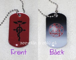 Fullmetal Alchemist fanmade Necklace Flamel & Al's Blood Seal - $13.15