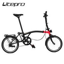 Litepro Folding Bike 16 Inch Internal 3 Speeds Steel Frame Aluminum 520MM Seatpo - $1,107.60