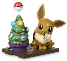 Overseas Pokemon Center limited Pokemon Christmas Fanko Eevee figure - $67.55