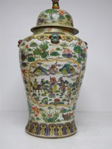 ANTIQUE HANDMADE CHINESE TEMPLE JAR WITH FOO DOGS - $850.00