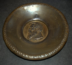 Israel Vintage Bronze Plate Tray Maskit Handmade Signed 1950's Wall Hang Herzl image 3