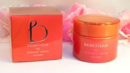 New Shiseido Benefique NT Massage Cream 2.8 oz / 80 g Full Size Jar - $28.99