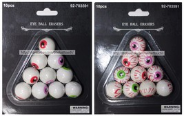 Momentum* 10 Count Eyeball Erasers Party Favors/Bag Fillers School *You Choose* - $2.66