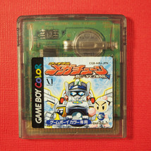 Bomberman B-Daman Bakugaiden V: Final Mega Tune Nintendo Game Boy Color ... - $7.45