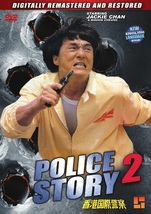 Jackie Chan Police Story 2 DVD chinese version Maggie Cheung English dubbed - $19.99