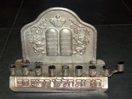 Judaica Hanukkah Menorah Lions Torah Crown Israel Metal Vintage 1960's Wall Hang image 4