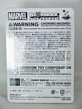 Bearbrick marvel avengers logo blue  2 thumb200
